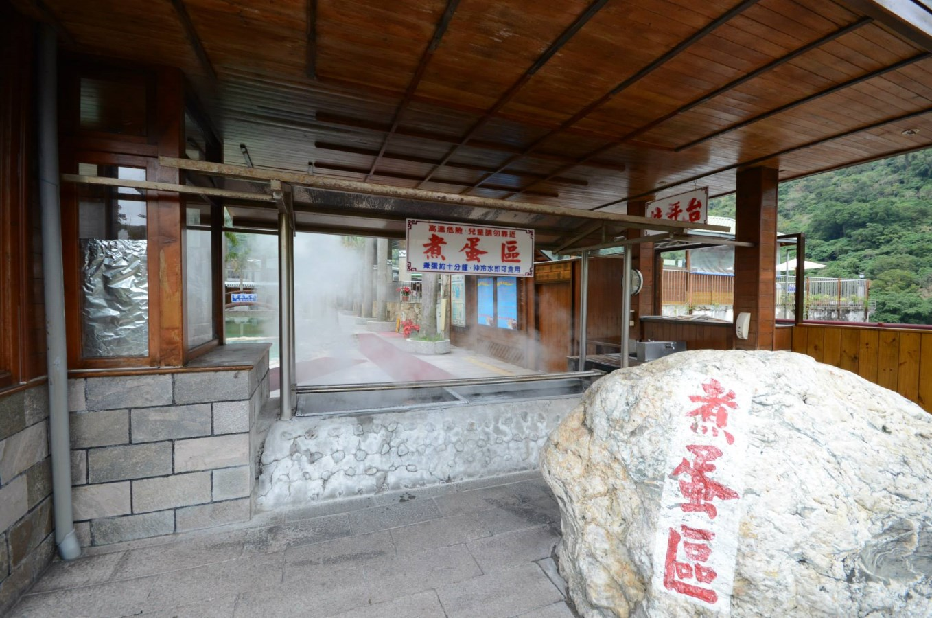 Hot spring facilities