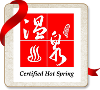 Certified Hot Spring